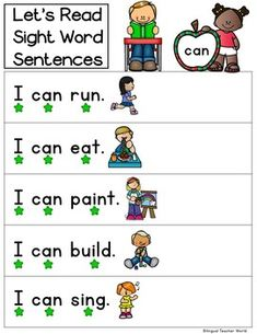 Kinder Sight Words Sentences by Bilingual Teacher World Phonics Reading, Reading Worksheets, Teaching Reading, Guided Reading, Close Reading, Abc Phonics, Reading Lessons, Sight Word Sentences, Dolch Sight Words