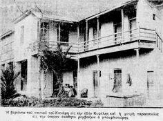 Το σπίτι του Κωνσταντίνου Κανάρη στην οδό Κυψέλης το 1930