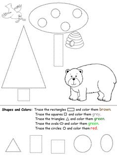 ... Clip Art Along With First Grade Worksheets Free. | Free Download Or