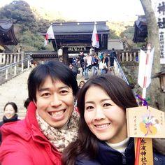 夫の氏神様伊奈波神社に初詣昨年の今頃は彼の手術前でとにかく病気平癒をと祈ってたなぁお陰で二人とも元気で過ごすことができました 皆さまも素敵な1年を . Our New Year's Day always starts with a visit to Ko's tutilary Shinto god at Inaba Shrine.  Last year we prayed and prayed for the success of his upcoming mastectomy (he's a male breast cancer survivor) and this year we are so grateful for his full recovery!!! May your and our year be filled with good energy and abundance! . #初詣 #伊奈波神社 #男性乳がん  #malebreastcancer #mbcc #togetherwewillchangetheworld  #ミセスグローブ2017日本代表…
