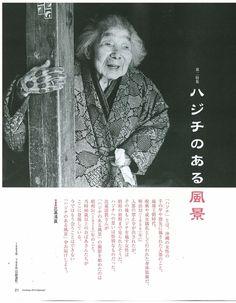 はじち「Hajichi」 Any avid Japan fan knows that tattoos are more or less taboo. However, before the turn of the 19th century, an ancient tradition by the name of Hajichi existed, unique to Okinawa. Women...