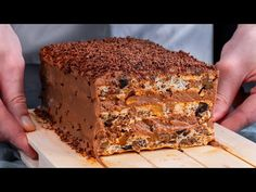 "Lahodný a nadýchaný dort ""Císař"" bez mouky! Rozpustí se na jazyku!| Chutný TV - YouTube Cake Cookies, Tiramisu, Banana Bread, Ethnic Recipes, Food, Diabetic Snacks, Biscuit Cake, Sweet Desserts, Merengue"