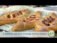 Πεντανόστιμα Σπιτικά Πεϊνιρλί από τον Λάμπρο Βακιάρο! - YouTube Sausage, Meat, Chicken, Food, Youtube, Sausages, Essen, Meals, Yemek