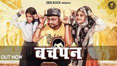 Bachpan Lyrics in Hindi - Kd   Ajay Lonia