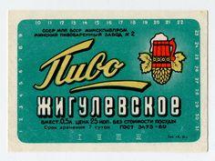 Vintage beer label. Soviet Beer label. USSR