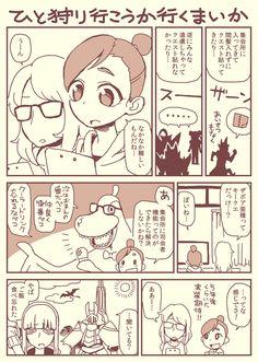 「MH4G ~ひと狩り行こうか行くまいか~」/「白井慶太」のイラスト [pixiv]