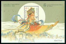 Macao Scott #925 MNH Myths and Legends CV$2+