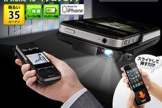 iPhone 4S・4モバイルプロジェクター(35ルーメン・バッテリー内蔵・一体型) 400-PRJ016 ¥23,800