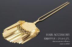 Rakuten Global Market - Shop from Japan Japanese Hairstyle, Hair Ornaments, Hair Accessories, Shopping, Hair Decorations, Japanese Hairstyles, Hair Jewelry, Hair Accessory