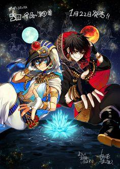Im-Great Priest Imhotep vol 9 Makoto Morishita's Twitter Anime Style, Anime Guys, Manga Anime, Character Concept, Character Design, Sumo, Manga Love, Cosplay, Priest
