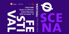 0SCENA FESTIVAL 2013 – TEATRO MASSIMO E LA VETRERIA – CAGLIARI e PIRRI – 11-12-13 OTTOBRE 2013