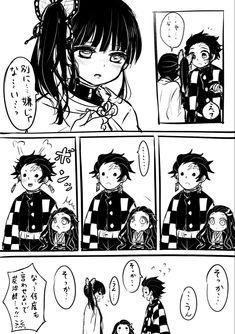 Twitter Demon Slayer, Slayer Anime, Manga Art, Anime Art, Disney Princess Drawings, World Of Gumball, Anime Girl Cute, Kirito, Anime Ships