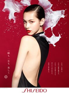 "Kiko Mizuhara for Shiseido Ad ""Stop the Passing of Time"""