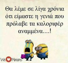 Χαχα Nice Quotes, Best Quotes, Funny Greek, Marvels Agents Of Shield, Word 2, Never Grow Up, Greek Quotes, True Words, Funny Photos