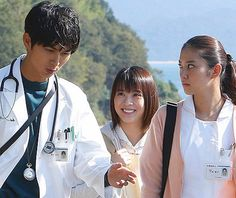 A Clinic on the Sea: Matsuda Shota, Takei Emi, Fukushi Sota. Liar Game, Japanese Drama, Drama Series, Series Movies, Movies Showing, Kdrama, Clinic, Asian, Medical Health Care