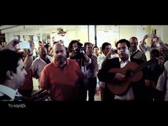Περαντζάδα στην Κεφαλονιά με καντάδες και επτανησιακά τραγούδια
