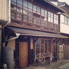 Hygge, new Machiya style cafe in Shimabara, Kyoto.