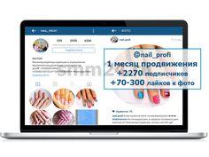 Пример привлечения живых подписчиков. Старт с 200 подписчиков.  По вопросам продвижения в instagram: +7(495)7903656 +7(929)5914194 (what's app/viber/telegram).  Оставьте свою заявку на сайте smm24.ru