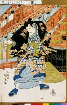 歌川国貞: 「不破伴左衛門 市川団十郎」 - 東京都立図書館
