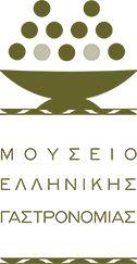 Μουσείο Ελληνικής Γαστρονομίας (Μ.Ε.Γ)