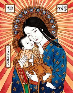 Japanese Madonna of Tender Mercy by Theophilia on DeviantArt Nagasaki, Catholic Art, Catholic Saints, Religious Icons, Religious Art, Immaculée Conception, Christian Artwork, Mama Mary, Jesus Painting