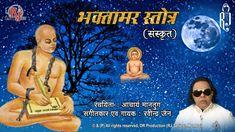 Bhaktambar Stotra (Sanskrit) | Jain Stotra Sanskrit, Lyrics, Singer, Music, Youtube, Movie Posters, Musica, Musik, Film Poster
