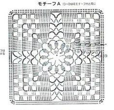 . Crochet Mat, Manta Crochet, Crochet Blocks, Crochet Squares, Crochet Granny, Crochet Doilies, Crochet Square Patterns, Crochet Stitches Patterns, Crochet Designs