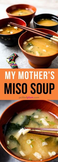 My Mother's Miso Soup (みそ汁) - Pickled Plum Food And Drinks , This is my Japanese mother's miso soup recipe – my favorite! Savory, delicate and made with only three ingredients, you won't believe how comforting i. Tofu Recipes, Healthy Dinner Recipes, Asian Recipes, Cooking Recipes, Japanese Vegetarian Recipes, Cooking Cake, Cooking Fish, Recipes, Japanese Recipes