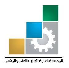 نتيجة بحث الصور عن شعار المؤسسة العامه للتدريب التقني Tech Company Logos Company Logo Vimeo Logo