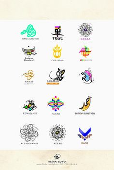logos | Flickr - Photo Sharing!