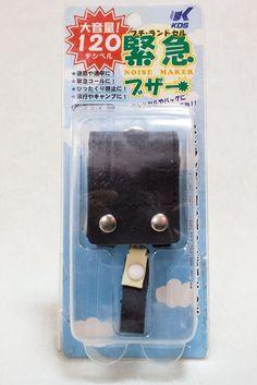 RANDOSERU type Security Key Holder Chain Noise Maker for Kids JAPAN School Bag