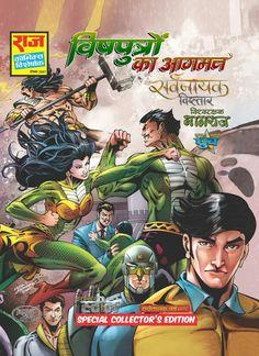 New Pop Art Poster Comic Book Covers Ideas Read Comics Free, Comics Pdf, Read Comics Online, Download Comics, Comic Book Covers, Comic Books, Tangled Concept Art, Indian Comics, Hindi Books