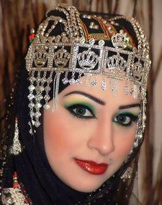 Fatimah Kulsum princess of Saudi Arabia