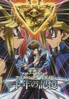 "CDJapan : Yu-Gi-Oh! (Yugioh) Anime Complete Guide Sennen no Kioku [Supplement] Yu-Gi-Oh! OCG card ""Divine Serpent Geh"" Shueisha BOOK"