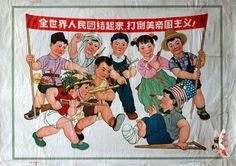 Old Chinese poster on End American Imperialism! Love the different kids in their national costumes!