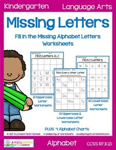 These Missing Letters Worksheets are loaded with lots of ways to practice the letter sequence. They're an especially awesome resource for assessments, too! There are 10 worksheets for uppercase letters, 10 for lowercase letters, 10 for upper & lowercase letters together.