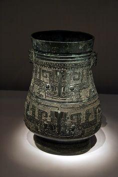 https://flic.kr/p/kPmRHB | 술 담는 항아리 | 기원전 12~11세기 새문양 항아리