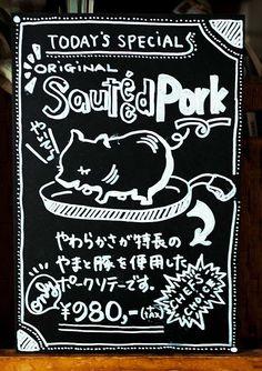 モロポップのブラックボードデザイン Menu Board Design, Restaurant Menu Design, Specials Today, Blackboards, Chalk Art, It Works, Infographic, Logo Design, Logos