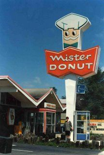 Mister Donut - Sadly the Mister Donut in Appleton and the one in Neenah closed years ago. They were very yummy. Drive In, Vintage Florida, Old Florida, South Florida, Vintage Advertisements, Vintage Ads, Donut Store, Mister Donuts, Nostalgic Images
