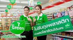 7-Eleven launches campaign to reduce plastic bag usage in Thailand, CP All, 7-eleven, Asia packaging, Thailand