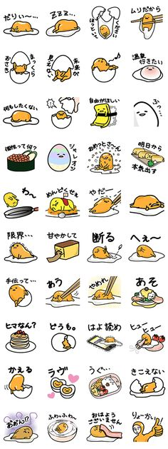 gudetama Line Sticker - Rumors City