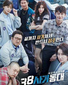 38 Task Force - O drama vai entrar no lugar de Vampire Detective, e eu quero assistir por ser drama policial e por ter o Seo In Guk e a Sooyoung do Girl's Generation no elenco.
