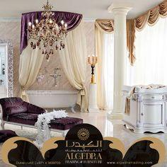 ALGEDRA offers unique and stunning furniture designs. Call us for more information نحن في الكيدرا نعمل على تقديم أرقى المفروشات وأكثرها أناقة ورقي, ابقو على اطلاع لتتعرفوا على المزيد كما بإمكانكم زيارة موقعنا الإلكتروني  00971528111106 www.algedratrading.com #unique #luxurious #Furniture #Decor #Luxury #ALGEDRA #UAE #Dubai #MyDubai #creative #designs #elegant #فريد #فاخر #أثاث #تجارة  #أثاث_مفروشات #أثاث_منزلي #أثاث_فنادق  #الكيدرا #دبي  #سرير #أريكة #صوفا  #كلاسيك  #