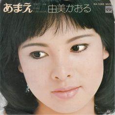 Album Covers, Actors, Japanese Female, Kaoru, Classic, Google, Jackets, Down Jackets, Actor
