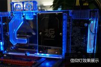 Видеокарта Gainward GeForce GTX 1060 IceSoul получила предустановленный водоблок    Ассортимент графических адаптеров компании Gaindward пополнился новым видеоускорителем на базе графического микропроцессора Nvidia GP106. Новинка получила название GeForce GTX 1060 IceSoul и выделяется на фоне решений соперников предустановленным водоблоком полного покрытия.        Читать на сайте…
