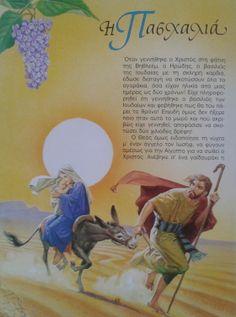 Easter Crafts, Reiki, Chakra, Religion, Children, Christmas, Painting, School, Art