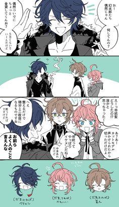 Mo & Co, Anime Poses Reference, Girl Sketch, Cool Art Drawings, Rap Battle, Ensemble Stars, Otaku, Boy Art, Doujinshi