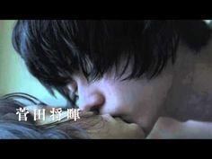 Kento Yamazaki, Japanese Drama, Entertaining, Cool Stuff, Film, Celebrities, Boys, Movies, Actor