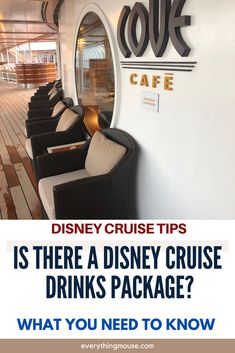 Discover everything you need to know about drinks on a Disney Cruise. Some are free, but here you can find out all about Disney Cruise Drinks Packages, Menus and ways to save money.