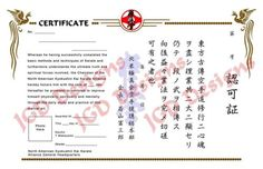 11 Best D Japanese Ma Awards Images Certificate Templates Art
